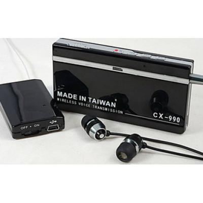 Cx990 Spy Tracker Receiver Listening Device Wireless HD Voice Transmission Mp3 Play Surveillance Device Portable Tiny